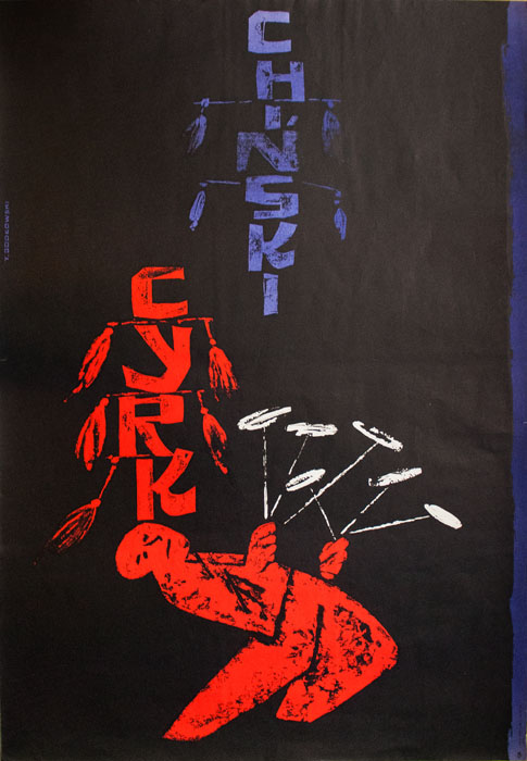 maoist interpretation of theater as propaganda The essential difference between maoism and other forms of marxism is that mao claimed that peasants should be the essential revolutionary class in china.